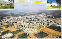 Kiryat Malachi