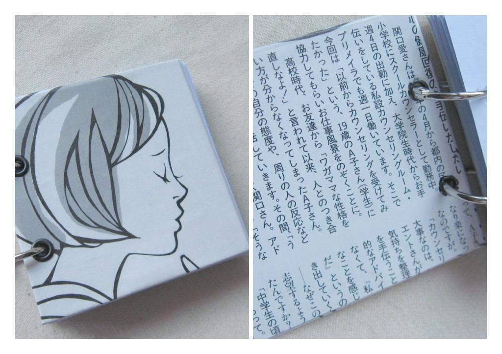 Japanese Notebook Paper Cottonbud Desig...
