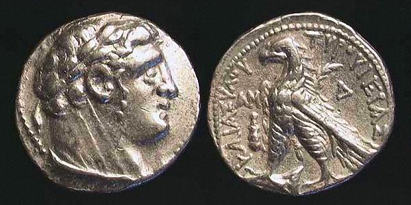 Gadir coin (Cádiz)