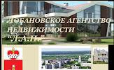"""Лобановское агентство недвижимости """"Л.А.Н."""""""