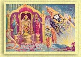 The possessor of Sri (wealth)