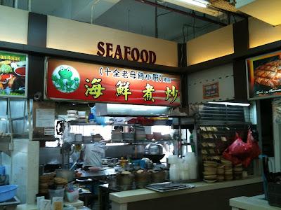 Frog Seafood Signage