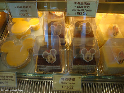 Hong Kong Disneyland Bakery Photo 9