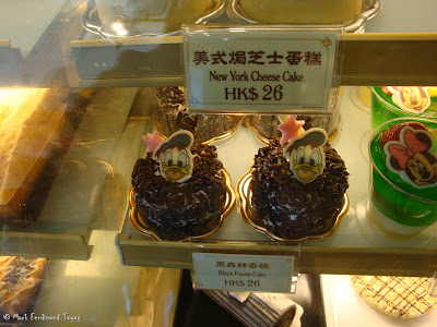 Hong Kong Disneyland Bakery Photo 8