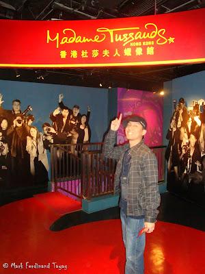Madame Tussauds Hong Kong Photo 3