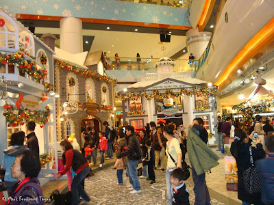 Maritime Square Sanrio Village Photo 5