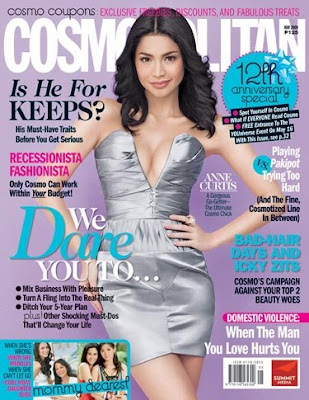 Anne Curtis Cosmopolitan Magazine May 2009