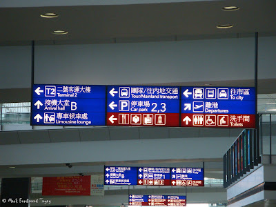 Hong Kong International Airport Photo 9