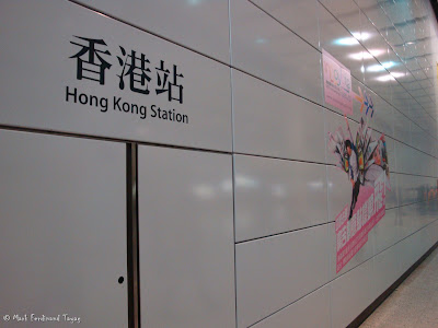 Hong Kong MTR Photo 4