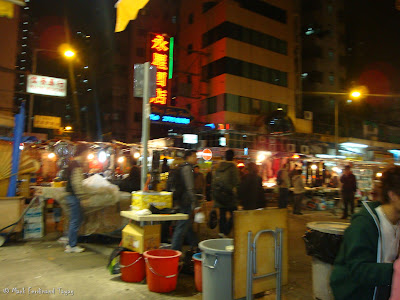 Hong Kong Night Market Photo 10