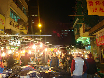 Hong Kong Night Market Photo 8
