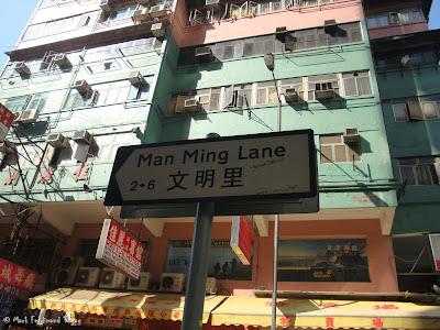 Hong Kong Streets Photo 9
