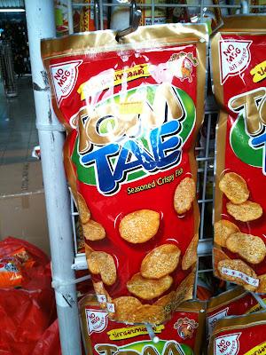 Tom Tae Crispy Fish