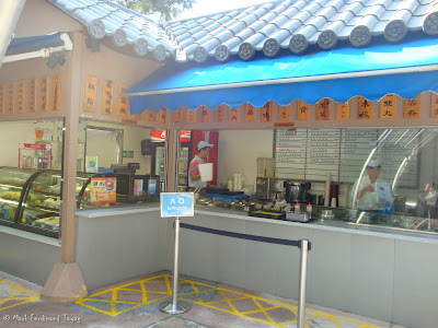 Ocean Park Hong Kong Batch 2 Photo 12