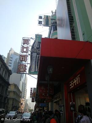 Macau Random Photo 12