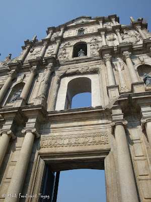 Ruins of St. Paul's Macau Photo 5