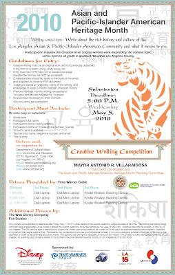 Do the write thing essay contest 2010