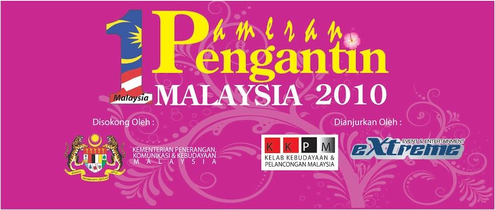 1 Malaysia Bridal Fair