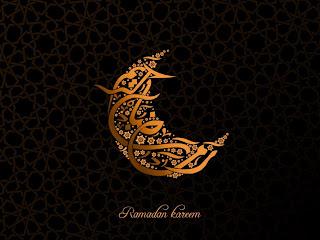 Windows 7 Ramadan Free Theme