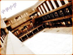 HIGH SCHOOL (2005-2009)