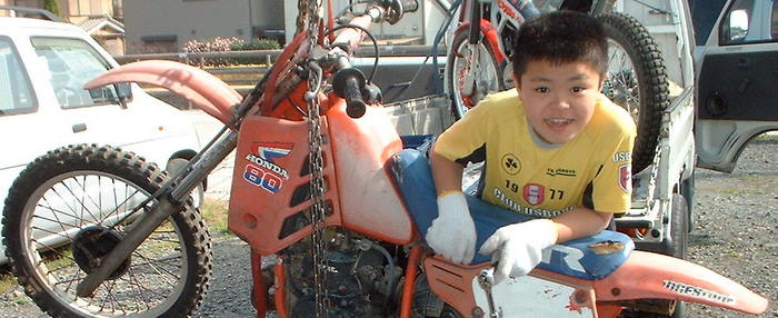 Kiddy Repair: Old Honda CR50 Carburetor Overhaul