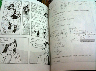 The Zeonic Geofront The Manga Guide To Molecular Biology