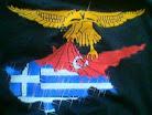 Ελλάς Κύπρος Ένωσις