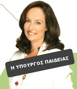 http://4.bp.blogspot.com/_yf0uN6uFCsQ/SsxN1x4yPeI/AAAAAAAABKA/JtveR-zBMVI/s1600/annadiamantopoulou.jpg