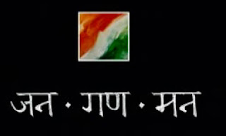 jana gana mana indian national anthem