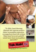 Doa Tok GuruKU