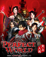 Level Up! Perfect World Online Philippines