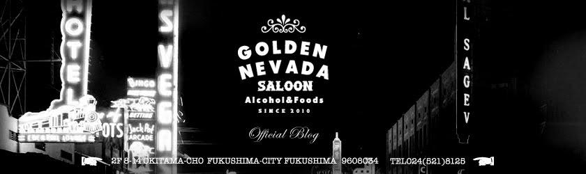 【福島市】Golden Nevada*ゴールデン・ネバダ*【飲食店】