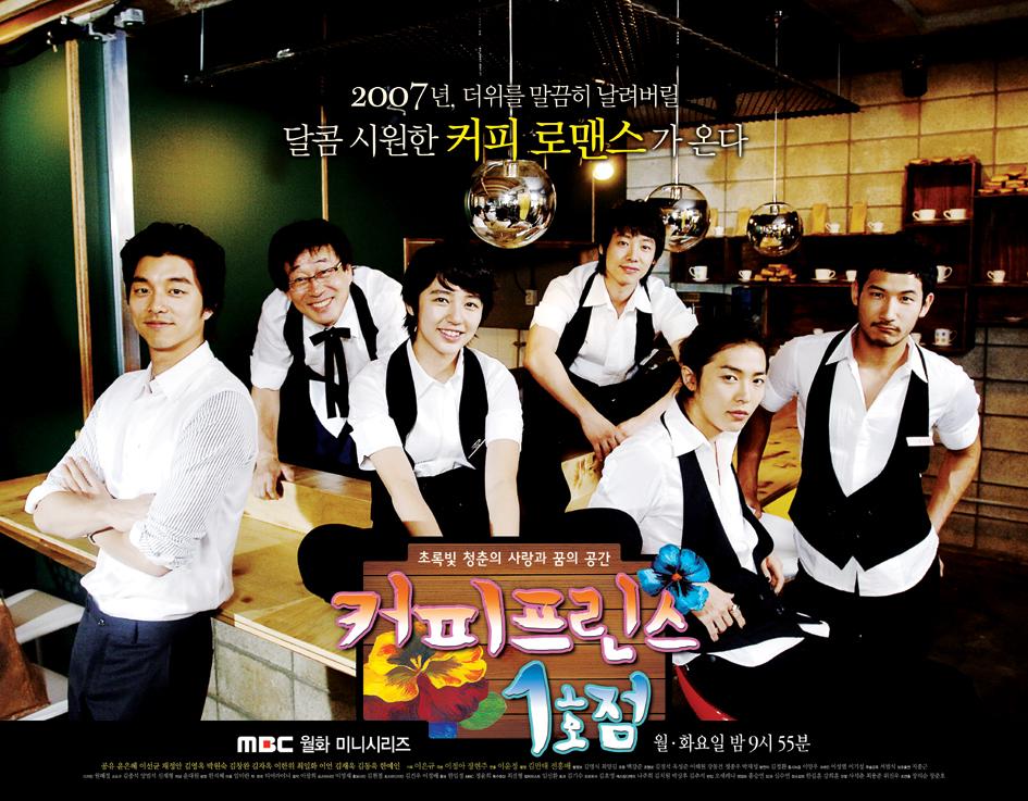 PERİ TV: Coffee Prince - Aşk ve Kahve