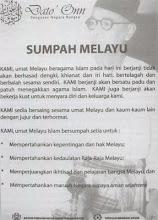 Sumpah Melayu