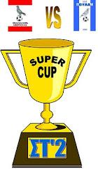 ΛΙΒΕΡΠΟΥΛΟΙ!ΚΥΠΕΛΟΥΧΟΙ SUPER CUP!!