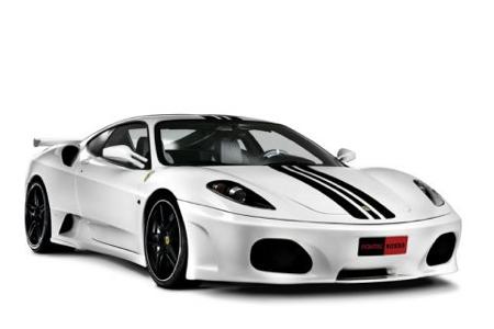 Ferrari on Este Es Uno De Mis Carros Es Un Ferrari F430