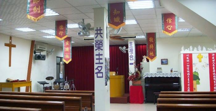 客中加恩教會(Gaan Hakka Church)