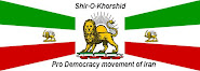 SHIR O KHORSHID