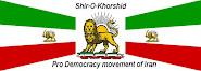 SHIR O KHORSHID