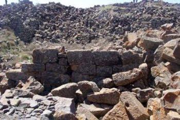 2nd millennium b.c.three stores found