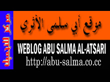 Free ebook Abu Salma
