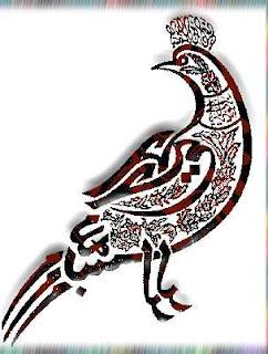 koleksi kaligrafi