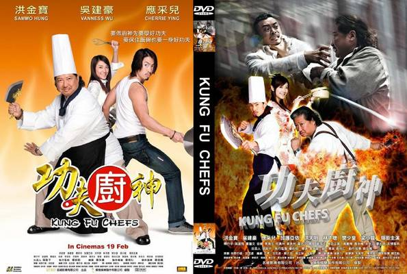Kung fu girls movie