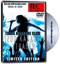 TAMIL KARAOKE DVD
