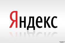 Яндекс подвел итоги предновогодних запросов