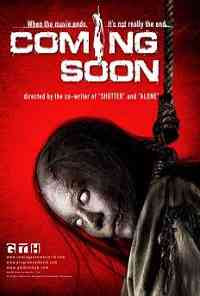 my story coming soon thailand horor film very scary