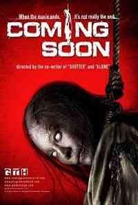 Layar Kaca Terbaru: Nonton movie Horor Indonesia