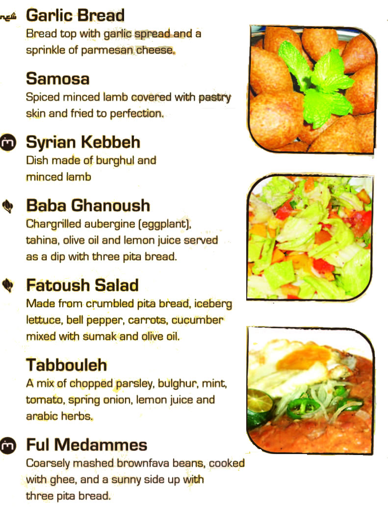 Marhaba arabic cuisine appetizers menu for Arabian cuisine menu
