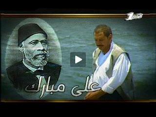 Ali Mobarak على مبارك