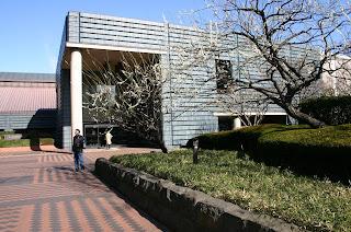 Japanese Diet Library Annex Entrance